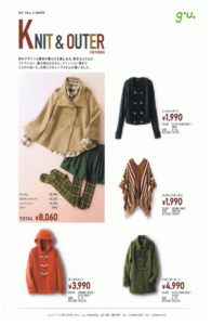 ファッションスタイリスト木村雄一の上がり
