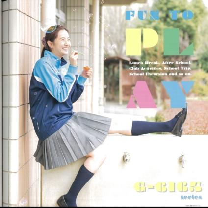 ファッションスタイリスト高野早和子の上がり
